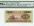 第二版人民币拖拉机1角一枚(ⅡⅠⅩ8137898、PMG 67EPQ)